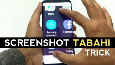 Photo of Now Take Screenshot in New Way From Your Android Phone ! Amazing Trick