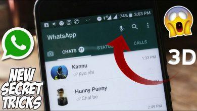 Photo of WhatsApp New 3D Notifications ! NEW WhatsApp Tricks & Hacks NOBODY KNOWS 2019