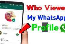 Photo of How To Know Who Viewed Your WhatsApp Profile Simple Trick