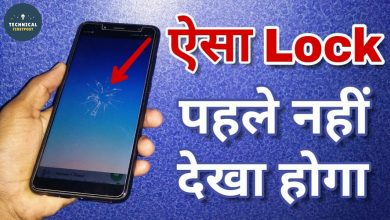 Photo of Awesome Secret Phone Lock And App Lock in Android No Pattern Lock No Pin Lock
