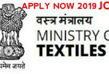 Photo of Ministry of Textile – Designer cum Marketing Executive, Cluster Development Executive – 15 Posts