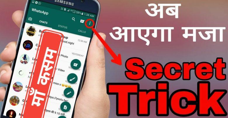 Secret HIDDEN New WhatsApp Tricks NOBODY KNOWS 2019   Latest WhatsApp Hidden Features HINDI