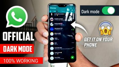 Photo of How to enable Dark Mode In Any Whatsapp It's Very Easy Setting! Latest WhatsApp Hidden Features 2019