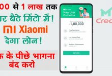 Photo of Online instant personal Loan Get ₹1,00,000 loan Without Salary