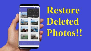 Photo of Recover deleted photos from your phone storage and restore them to your gallery