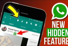 Photo of LOCK Only Personal Photo On WhatsApp Chat ! WhatsApp NEW TRICK 2020