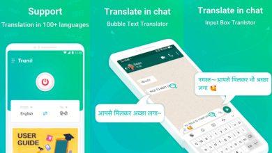 Photo of Free Translator, Translate All Language