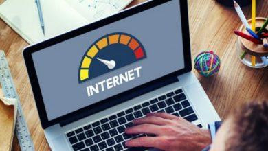 Photo of Faster & Safer Internet Tricks 2020