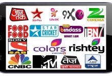 Photo of Live Indian TV Channel on Mobile!Top App For Android 2020