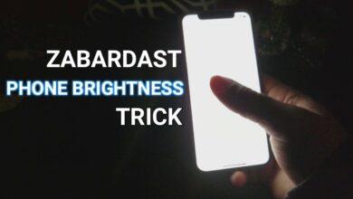 Photo of Brightness Manager Apk | Preset Brightness Setting On Per App Basis |