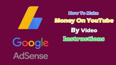 Photo of How To Make Money On YouTube By Video Instructions