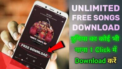 Photo of Now You can easily download mp3 music with this simple and free music downloader