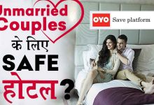 Photo of OYO Rooms are Safe For Unmarried Couples