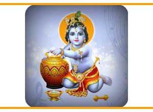 Photo of Krishna Ringtone | Best Lord Krishna Ringtone Sound For Your Mobile |