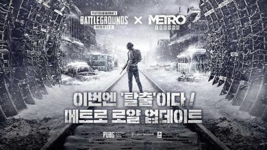 Photo of PUBG Mobile Korean (KR) 1.1 Metro Royale update for Android: APK+OBB download links