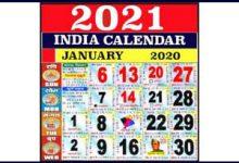 Photo of 2021 Calendar | Calendar With Holidays, Festivals, Muhurat & Panchanga 2021 |