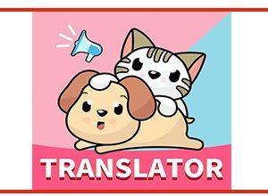 Photo of Cat & Dog Translator Apk—Pet translator, album, sounds