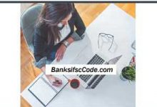 Photo of Find SWIFT Code And BIC Code – Country Wise List