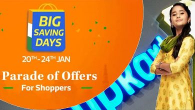 Photo of Flipkart Big Saving Days Sale On January 20 To Go Live | All Deals Is Here |