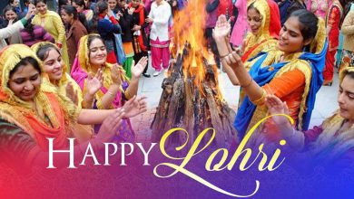 Photo of Happy Lohri 2021 | Wishes Photos, Greeting Messages & Status |