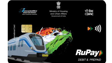 Photo of One Nation, One Mobility Card 2021 [NCMC] | Online Registration, Eligibility & Benefits, Objectives |