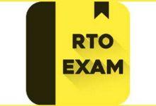Photo of RTO Exam   Driving Licence Test in English, हिंदी, मराठी, ગુજરાતી, বাংলা and more languages  