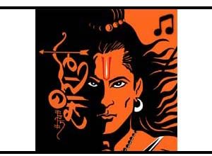 Photo of Lord Ram Ringtone Apk | Beautiful Lord Ram Collection Of Ring Tone & Wallpaper |