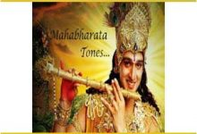 Photo of Mahabharatha tones | Best Ringtones For Your Android |