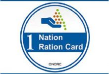 Photo of Mera Ration | Scheme To Enable Migrants To Access Pds Benefits Anywhere In India |