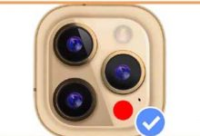 Photo of Camera For Phone 12 Apk | A Camera App With Stunning Camera Effects |