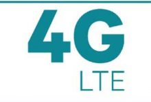Photo of Force LTE Only (4G/5G) Apk | Help You Change Network To 5G/4G/3G/2G |