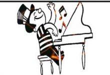 Photo of Piano Guru Apk | Learn To Play Your Favorite Hindi/Bengali/English Songs |