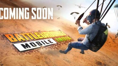 Photo of The Developers Of Pubg Mobile Have Not Released Any Official Information About The Game's Relaunch In India