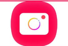 Photo of Cool S20 Camera Apk | Better App For You To Take Awesome Photos |
