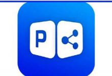 Photo of Poleshare Apk | Share A Large Number Of Files Between Devices Without Any Limitations |
